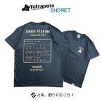 テトラポッツ Tシャツ ショアT TPT-043カラー:ストレート(灰色がかったブルー)Tetrapots Shore-T