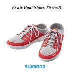 (在庫限り 特価) シマノ Evair ボートシューズ FS-090Rレッド 靴 デッキシューズSHIMANO  Evair Boat Shoes RED