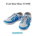 (在庫限り 特価)シマノ Evair ボートシューズ FS-090Rブルー 靴 デッキシューズSHIMANO  Evair Boat Shoes BLUE