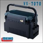 明邦化学 メイホー VS-7070MEIHO VS-7070