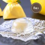 ゼリー 晩白柚 熊本みかん 八代産 洋菓子 スイーツ みかん みかんゼリー 8個入