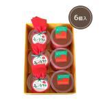 熊本みかん 洋菓子 詰め合わせ ゼリー トマト とまと クッキー はちべえトマト 熊本 内祝い ギフト お歳暮 贈答 九州 名物