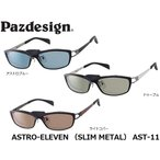パズデザイン Pazdesign アストロイレブン スリムメタル ASTRO-ELEVEN (SLIM METAL) AST-11 AST11