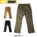 GRIP SWANY グリップスワニー パンツ ワークパンツII GSP-12 GSP12