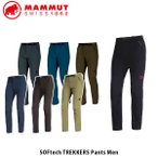 MAMMUT マムート パンツ メンズ SOFtech TREKKERS Pants Men 1020-09760 MAM102009760