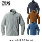 マウンテンハードウェア フリース マイクロチル2.0ジャケット メンズ MOUNTAIN HARDWEAR Microchill 2.0 Jacket OE0083 国内正規品