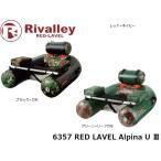 リバレイ 6357 RED LAVEL RL アルピナU III   RIVALLE