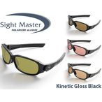 サイトマスター 偏光サングラス キネティック グロスブラック Kinetic Gloss Black Sight Master ティムコ SIG775118951