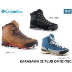 ショッピングトレッキングシューズ コロンビア Columbia トレッキングシューズ カラサワ2プラスオムニテック メンズ レディース 防水 登山 靴 ブーツ アウトドア 防水透湿 YU3926 国内正規品