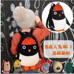 送料無料 おまけカード付 リュック キッズ ペンギン アニマルリュック 子供 幼児 男の子 女の子 esthex エステックス  動物 子供リュック リュックサック