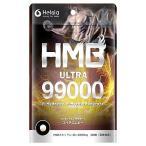 HMB サプリメント 99000mg 333粒 大容量 筋肉増強 クレアチン ダイエット 国産 トレーニング HMBCa BCAA 筋トレ