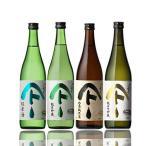 日本酒秋田県 秋田清酒 やまとしずくを知ろう vo.2 飲み比べ セット 720ml×4本通常便発送