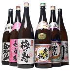 日本酒 お酒 飲み比べ 全国 酒どころの地酒 飲み放題 6本セット 飲み比べ 1.8 1800ml 一升瓶 母の日 ギフトにも
