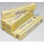 白檀線香 10箱 芳香剤 白檀(線香&お香)