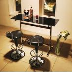 ヒマラヤネット提供 インテリア・寝具通販専門店ランキング14位 オニキスブラック ガラスカウンターテーブル