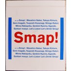 SMAP 2002年 掘出しCD Fcd025 値下げ交渉あり