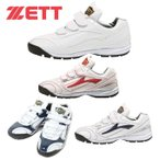 ゼット ZETT 野球 トレーニングシューズ メンズ ラフィエットHM BSR8834HM bb