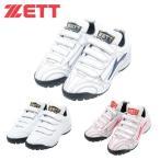 ゼット ZETT 野球トレーニングシューズ アップシューズ 野球 トレーニングシューズ ジュニア ラ...