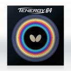 バタフライ Butterfly 卓球 ラバー テナジー64 05820 rkt
