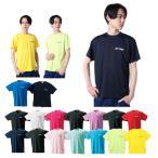 ヨネックス(YONEX) ビッグロゴ Tシャツ RWHI1301 テニス バドミントン ウェア メンズ レディース
