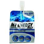 ビジョンクエスト(VISION QUEST) エネルギーゼリーマスカット味 EGJ-M エネルギー補給
