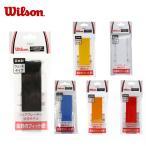 ежегеые╜еє(Wilson) ежезе├е╚е░еъе├е╫ е╫еэекб╝е╨б╝е░еъе├е╫ 1╦▄╞■дъ (PRO OVERGRIP) WRZ4001 ╢╙┐е╖╜╗╚═╤ете╟еы  е╞е╦е╣ е╨е╔е▀еєе╚еє е░еъе├е╫е╞б╝е╫