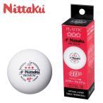 ニッタク(Nittaku)  3スターボール プラ3スタープレミアム 3球入  (PLS 3-STAR PREMIUM) NB-1300 卓球ボール ITTF公認 JTTA公認