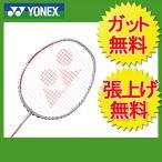 ヨネックス(YONEX) デュオラ6 (DUORA6) DUO6 バドミントンラケット レディース用