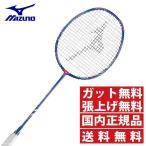 ミズノ(Mizuno) <br>ルミナソニックIF <br>(LUMINA SONIC IF) 73JTB71527 <br>ブルー×ピンク 2017年モデル <br>バドミントンラケット