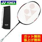ヨネックス(YONEX) デュオラ Z-ストライク (DUORA Z-STRIKE) DUO-ZS-245 バドミントンラケット