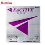 ニッタク Nittaku 卓球ラバー ファクティブ NR-8720 rkt