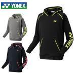 ヨネックス(YONEX) スウェットパーカー 32021 テニスウェア バドミントンウェア メンズ レディース