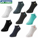 ヨネックス(YONEX) レディース スニーカーインソックス 29121 テニス バドミントン 靴下 抗菌防臭 足底パイル