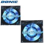 ドニック(DONIC)  ブルーストーム Z2 テンション裏ソフトラバー  (BLUE STORM) AL087 卓球ラバー