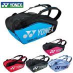 ヨネックス(YONEX) (ラケット6本収納可能) PRO series ラケットバッグ6 リュック付 BAG1802R ラケットバッグ リュック テニスバッグ