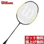 ウィルソン(Wilson) ブレイズSX9000 スパイダー (BLAZE SX 9000 SPIDER) WRT8825202 2017年モデル バドミントンラケット