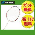 バボラ(Babolat) サテライト 6.5 ブラスト (SATELITE 6.5 BLAST) BBF602266 バドミントンラケット