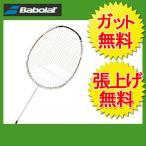 バボラ(Babolat) サテライト 6.5 パワー (SATELITE 6.5 POWER) BBF602267 バドミントンラケット
