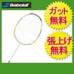 バボラ(Babolat) サテライト 6.5 ライト (SATELITE 6.5 LIGHT) BBF602269 バドミントンラケット