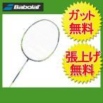 バボラ(Babolat) サテライト グラビティ 78G (SATELITE GRAVITY 78G) BBF602272 バドミントンラケット