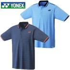 ヨネックス(YONEX) ゲームシャツ ベリークール (VERY COOL) 10280 テニスウェア バドミントンウェア メンズ レディース US1