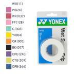 ヨネックス(YONEX) ウェットグリップ ウエットスーパーグリップ 3本入り (WET SUPER GRIP) AC102 テニス ソフトテニス バドミントン グリップ