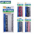 ヨネックス(YONEX) ウェットグリップ ウェットスーパーデコボコツイングリップ 1本入 (WET SUPER Dekoboko TWIN GRIP) AC134 テニス バドミントン グリップ