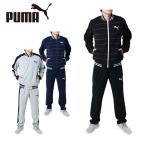 プーマ PUMA  トレーニングウェア セット メンズ パイルトレーニング上下 HMMM02 sw