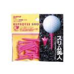 ショッピングダイヤ ダイヤ DAIYA   ゴルフティー リプロティーショート  TE-433