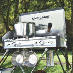 ユニフレーム UNIFLAME バーナー ツーバーナー ツインバーナー US-1900 610305 アウトドア ストーブ キャンプ BBQ バーベキュー