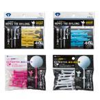 ショッピング ダイヤ DAIYA ゴルフ ティー リプロティ−段付ロング TE-434
