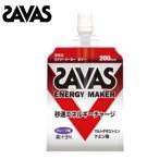 ザバス 食品 ゼリー飲料 エナジーメーカーゼリー CZ0201  SAVAS