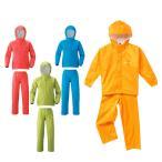モンベル mont bell レインウェア上下セット ジュニア クレッパー Kid's 1128131