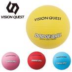 ビジョンクエスト VISION QUEST ゴムドッジボール ジュニア VQDO001